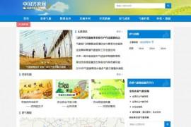 中国兴农网:www.xn121.com