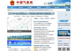 中国气象局(中华人民共和国气象局):www.cma.gov.cn