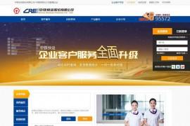 中铁快运股份有限公司:www.cre.cn