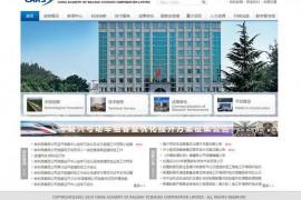 中国铁道科学研究院:www.rails.cn