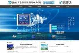 河北昱光太阳能控制柜-专业太阳能控制柜生产商:www.ygne.net