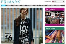 英国PriMark时尚品牌官网:www.primark.co.uk