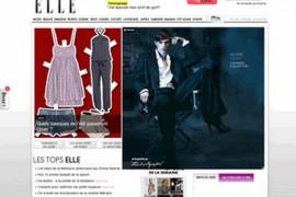 法国Elle时尚杂志:www.elle.fr