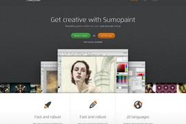 SumoPaint:免费在线图片编辑工具:www.sumopaint.com