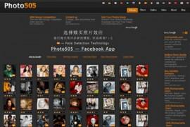 Photo505:在线图片合成工具:www.photo505.com