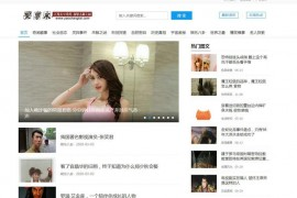 要常来:www.yaochanglai.com