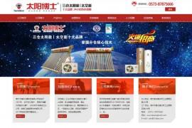 三仓太阳能-太阳博士官网:www.taiyangboshi.com