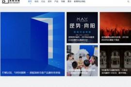 联网教育产业数据 - 黑板洞察:www.heibandongcha.com