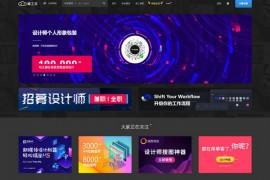 海外商业设计素材网 - 美工云:www.meigongyun.com