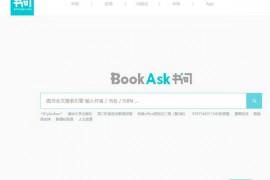 问书搜索引擎:www.bookask.com
