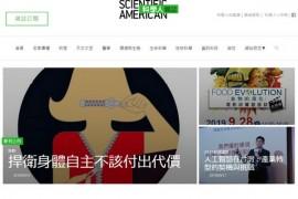 台湾版科学人杂志:sa.ylib.com