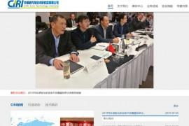中保研汽车碰撞结果测试网:www.ciri.ac.cn