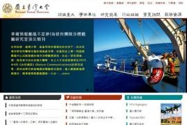 NTU-国立台湾综合大学:www.ntu.edu.tw