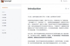 Byoungd-如何高效学习英语?:byoungd.gitbook.io