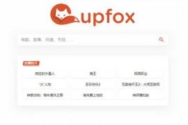 电影资源聚合搜索引擎 - 茶杯狐:www.cupfox.com