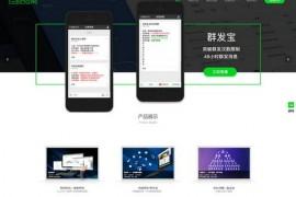 公众号裂变涨粉工具 - 运营指南:www.yunyingzhinan.com