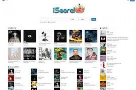 iSearch 极速iTunes音乐搜索引擎:i.oppsu.cn