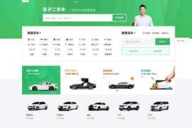 瓜子二手车 没有中间商的汽车交易网:www.guazi.com