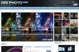 台湾《DigiPhoto》影像杂志:digiphoto.techbang.com