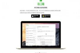 微订阅|桌面版微信公众号订阅利器:getelastic.cn