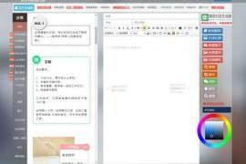微助点|免费在线公众号编辑器:www.videaba.com