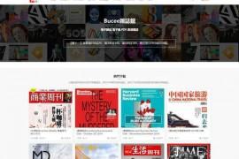 杂志馆|最全的PDF电子杂志书籍库:www.freelian.com