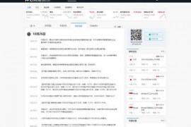 拜仑财经|全球财经新闻和产品报价:www.bailun.com