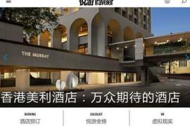 悦游|全球高端旅游生活杂志:www.cntraveler.com.cn