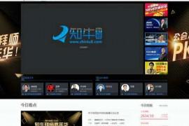 知牛财经|炒股高手直播平台:www.zhiniu8.com