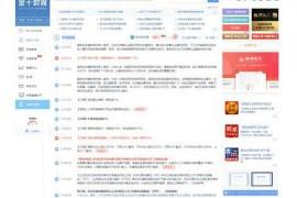 金十数据|全球财经资讯平台:www.jin10.com
