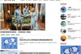 GPLP|创业者和投资人媒体网:www.gplp.cn