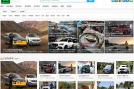 我买车 汽车评测试驾视频网:www.wmyche.com