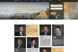 高毅资产|研投私募基金管理平台:www.gyasset.com