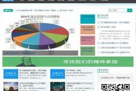 水库论坛|房产实战投资交流社群:www.shuikult.net