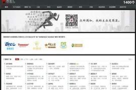 商显汇 商显资源分类信息大全:www.leddq.com
