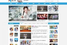 台湾魔方手机游戏媒体网:www.mofang.com.tw