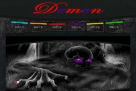 恶魔的世界|Windows黑客编程技术详解:www.demongan.com