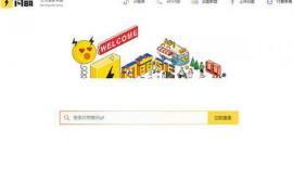 闪萌 搞笑动图搜索和分发平台:www.weshineapp.com