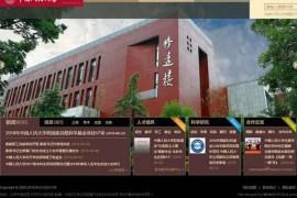 中国人民大学|人文社会科综合大学:www.ruc.edu.cn