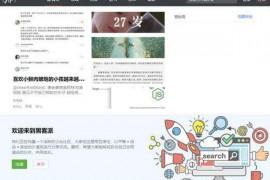 黑客派|小众化程序员交流社区:hacpai.com