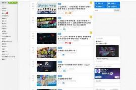 游戏大乱斗|台湾游戏直播电竞社区:www.league-funny.com
