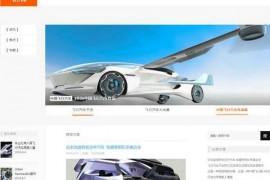 飞行汽车 全球飞行汽车资讯网:www.flycar.com.cn
