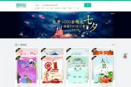 图家 原创设计素材共享平台:www.tujia5.com
