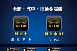 7Car|台湾小七汽车观点资讯网:www.7car.tw