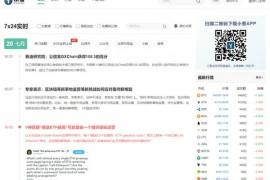 小葱快讯|数字货币与区块链信息网:xcong.com