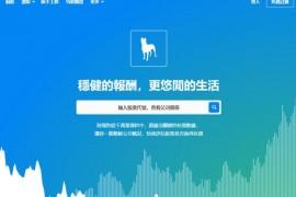 财报狗|台湾企业财报分析平台:statementdog.com