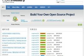 OpenFoundry|台湾开放式自由软件库:www.openfoundry.org
