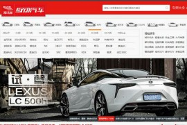 驭动车评 国际汽车文化资讯平台:www.cheping.com.cn
