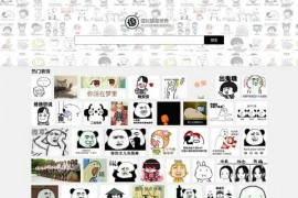 逗比拯救世界 表情包搜索引擎:www.bee-ji.com