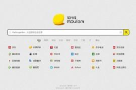 某柠檬 小众且不落俗套的网址导航:www.moulem.com